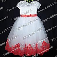 Детское нарядное платье бальное Бархатное (белое+коралловый) Возраст 6-7 лет., фото 1