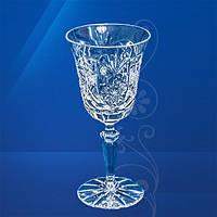 Набор бокалов для вина (220 мл/6шт.) Julia FV1122