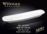 Блюдо для сервировки прямоугольное 33 см Wilmax WL-992644