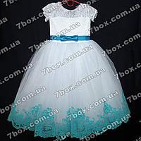 Детское нарядное платье бальное Бархатное (белое+бирюза) Возраст 6-7 лет., фото 1