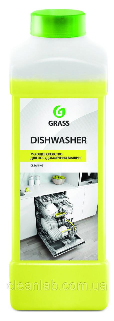 Универсальный моющий состав Grass   Dishwasher