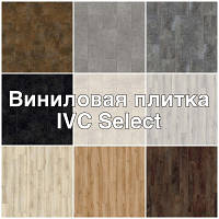 IVC Select