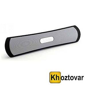 Портативная Bluetooth колонка B-13 | Beats реплика