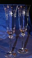Свадебные бокалы из богемского стекла (190 мл/2шт.) BOHEMIA Angela 6482