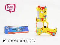 Пистолет (бластер) арт. 366F