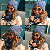 Женский набор шапка и шарф-хомут шарф двойной, шапочка утеплена флисом много цветов