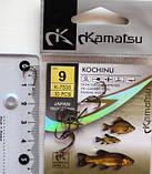 Гачки рибальські Каматсу kochinu, №9, 10шт, фото 3