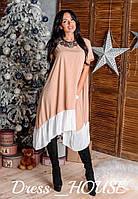 Свободное асимметричное платье с рюшами и коротким рукавом 8517