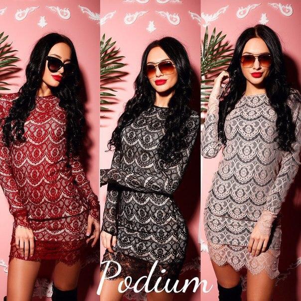 5b83b23ef35 Кружевное платье облегающее с длинным рукавом 83527 - Интернет - магазин  одежды и косметики
