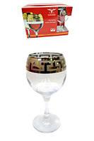 """Набор бокалов для вина (6шт/260 мл) """"Греческий узор"""" Бистро GE03-411"""