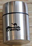 Термос пищевой с широким горлом 0,7л Tramp TRC-078, фото 4