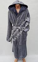 Модный махровый халат для мальчика (12-14 лет) новинка сезона