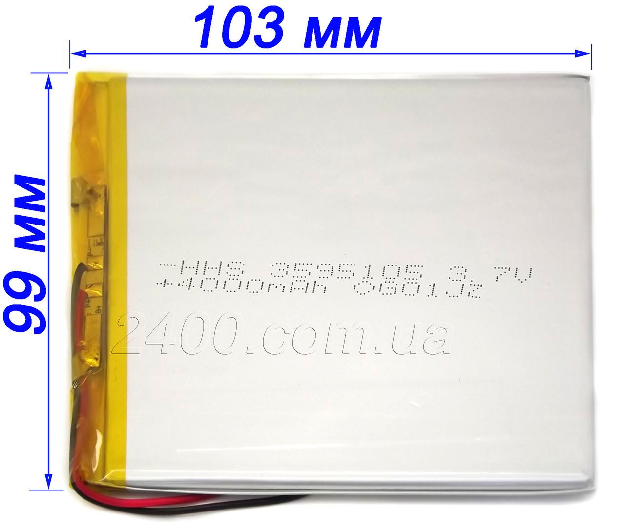 Аккумулятор 4000мАч 3399103мм 3,7в универсальный для планшета 3.7v 3.3*99*103 (4000mAh)