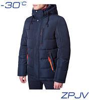 Куртка зимняя удлиненная мужская Ajento - 8165A темно-синяя