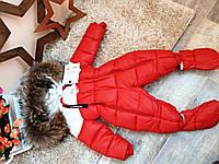 Зимний слитный комбинезон Moncler на мальчика и на девочку