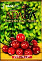 Adalya Cranberry(Адалия Клюква) 50 грамм