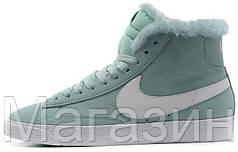 Зимние женские высокие кроссовки Nike Blazer High Fur Найк с мехом голубые