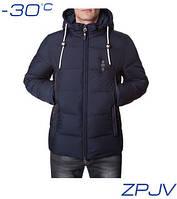 Куртка зимняя мужская Ajento - 818K темно-синяя
