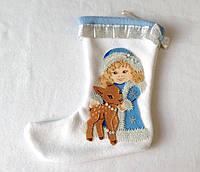 Сувенир новогодний сапожок снегурочка