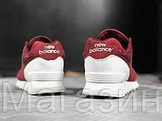 Женские кроссовки New Balance 574 Нью Беланс 574 бордовые, фото 3