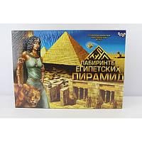 """Игра """"Лабиринт египетских пирамид""""  ДАНКО - ТОЙС"""