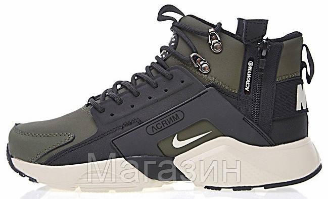 Мужские зимние кроссовки Nike Huarache Acronym Concept высокие Найк Аир Хуарачи Акроним хаки