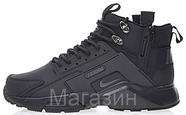 Мужские зимние кроссовки Nike Huarache Acronym Black высокие Найк Аир Хуарачи Акроним черные