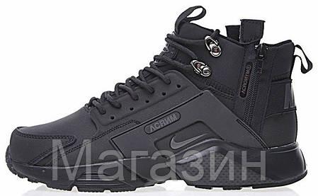 Мужские зимние кроссовки Nike Huarache Acronym Black высокие Найк Аир Хуарачи Акроним черные, фото 2
