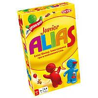 Настольная игра Alias Junior (Еліас Юніор) дорожная версия укр.яз TM Tactic