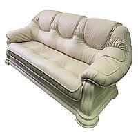 """Кожаный диван тройка """"Гризли"""""""