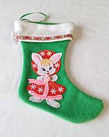 Сувенир новогодний сапожок зайчиха для подарков