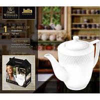 Чайник заварочный (кофейник) 750 мл Wilmax Julia Vysotskaya WL-880111-JV