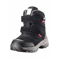 Зимние ботинки для мальчика Reimatec VISBY 569322-9990. Размеры 24 - 35.