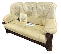 """Трехместный кожаный диван и два кресла """"Кардинал"""""""