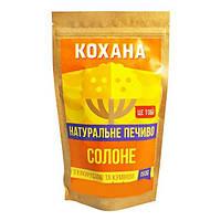 Соленое печенье с кукурузой и кумином