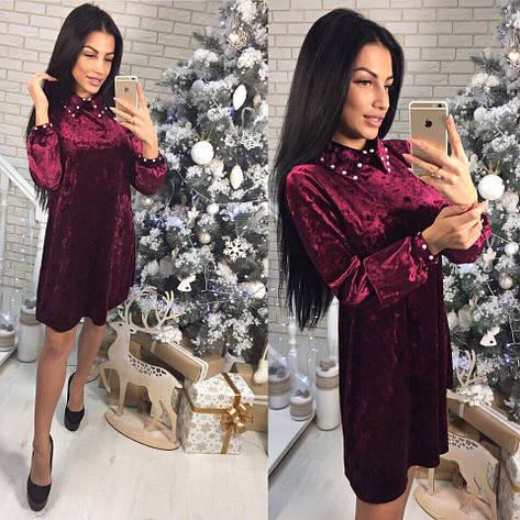 Платья из велюра Женские Магазин модной одежды 64