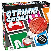 Настільна гра Стрімкі слова TM Tactic (54668)