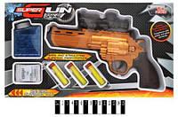 Пістолет з водяними кулями  (коробка+ кулі 85 шт.) ХН088-1 р.38,5*21,5*5,2 см/48/