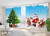 """Новогодние Фото Шторы в зал """"Дед Мороз с оленями"""" 2,7м*2,9м (2 полотна по 1,45м), тесьма"""