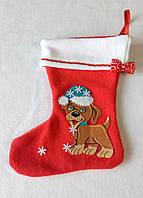 Сувенир  сапожок собачка для подарков на новогодние праздники