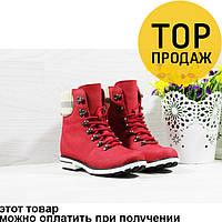 Женские зимние ботинки, красного цвета / полусапоги женские, кожаные, на меху, стильные 39
