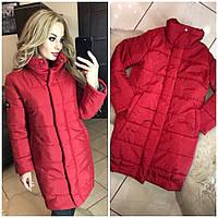 Куртка женская модная теплая №0089(разные цвета)