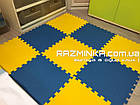 Детский коврик пазл 48х48х1см (сине-желтый), фото 4