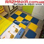 Мягкий пол для детских комнат 48х48х1см (х12шт)