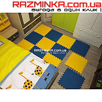 Мягкий пол для детских комнат 48х48х1см (в упаковке 12шт)