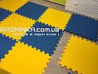 Детский коврик пазл 48х48х1см (сине-желтый), фото 2