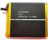 Аккумулятор оригинальный Blackview BV7000 / BV7000 Pro батарея