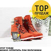 Женские зимние ботинки, оранжевого цвета / полусапоги женские, кожаные, на меху, стильные 37