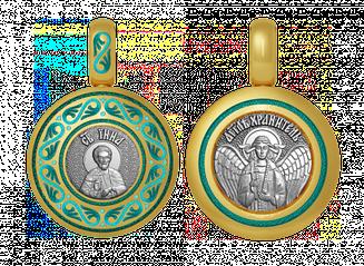 ОБРАЗОК Инна эмаль