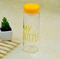 Бутылка с чехлом 500 мл. My Bottle Yellow top-157